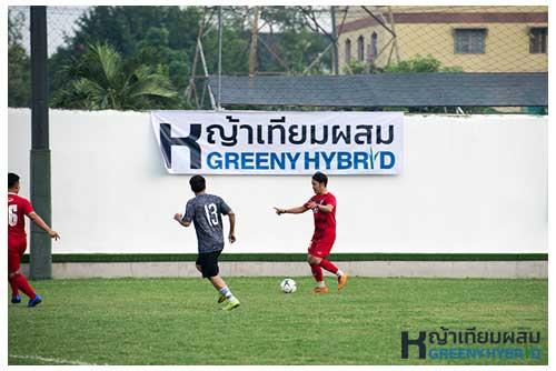 สนามฟุตบอลหญ้าเทียมผสม
