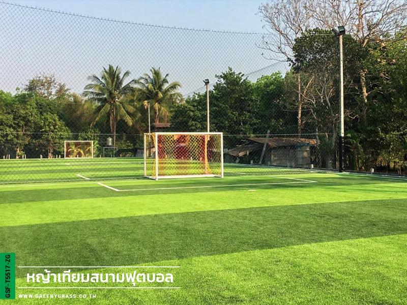 สนามฟุตบอลหญ้าเทียม Sapphol มุกดาหาร