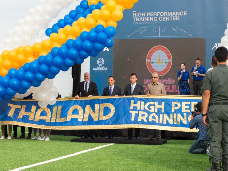 สนามฟุตบอลหญ้าเทียมมาตรฐานฟีฟ่า สมาคมฟุตบอลฯ