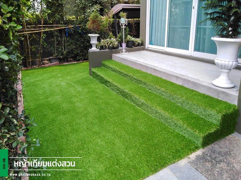 แต่งสวนด้วยหญ้าเทียม หมู่บ้านนาราโบทานิค