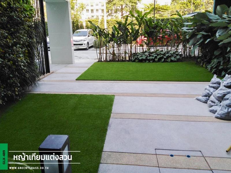 จัดสวนหญ้าเทียม icondo เสรีไทย