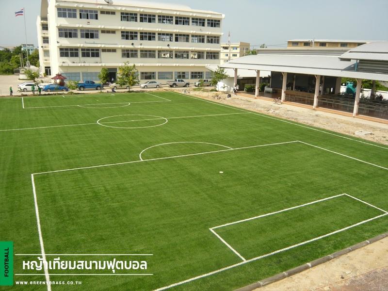 สนามฟุตบอลหญ้าเทียม เทศบาลอ้อมน้อย