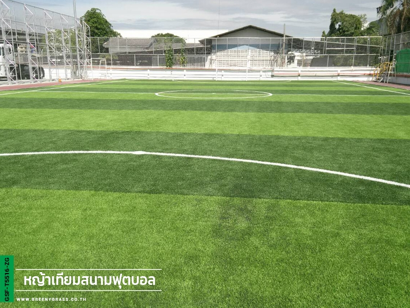 สนามฟุตบอลหญ้าเทียม VOLVO