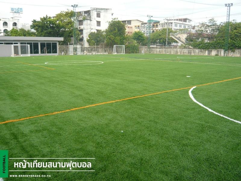 สนามฟุตบอลหญ้าเทียมอรุณอมรินทร์