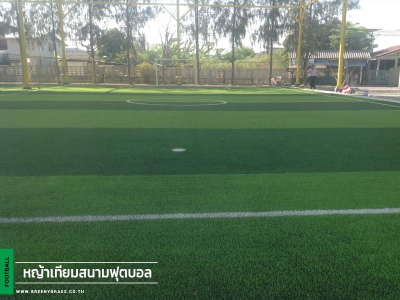 สนามคลองสังเขป ชลบุรี