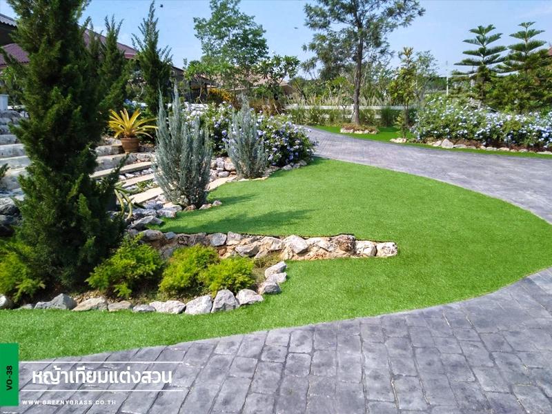 จัดสวนด้วยหญ้าเทียม บ้านพัก สระบุรี