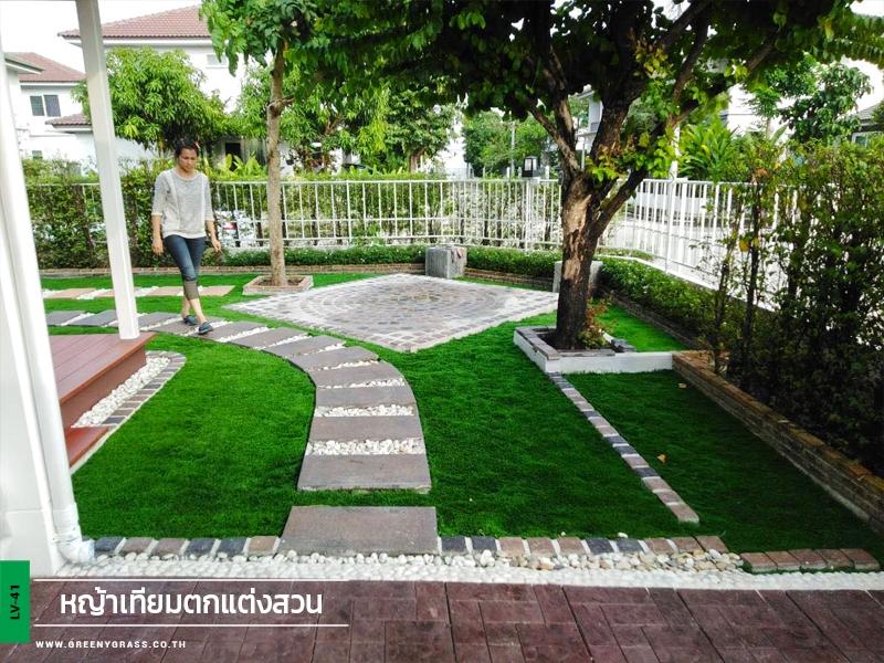 จัดสวนหญ้าเทียม รอบบ้าน inizio ศาลายา