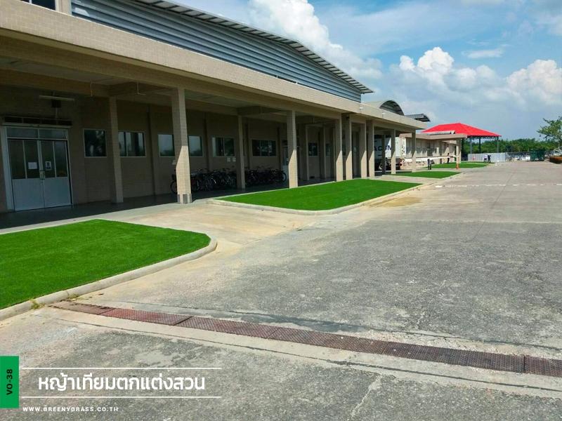 หญ้าเทียมตกแต่ง รอบบริษัทเอ็นเบิร์ก ฟู้ดไทย