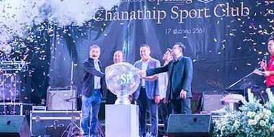 งานวันเปิดสนาม Chanathip Sport Club