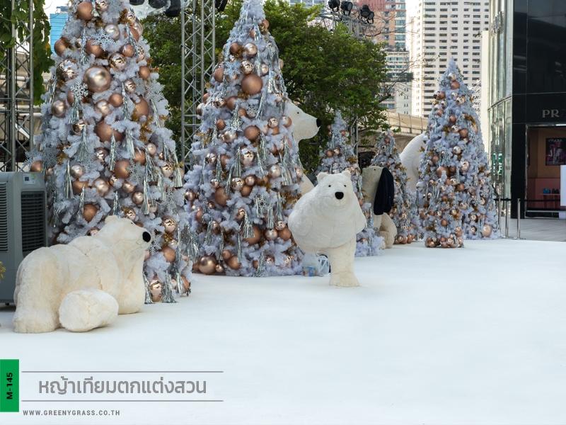 เมืองหิมะ ศูนย์การค้าเอ็มควอเทียร์ (หญ้าเทียมสีขาว)