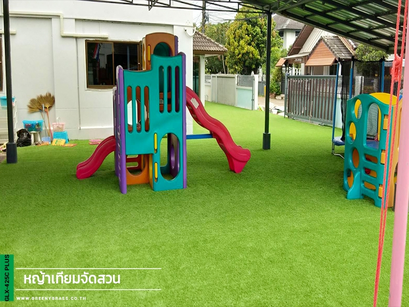 สนามเด็กเล่นหญ้าเทียม สินชัยธานี อุดรธานี