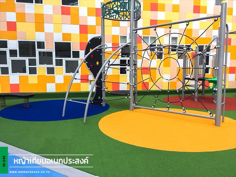 สนามเด็กเล่น Kids' Academy International School ศรีนครินทร์