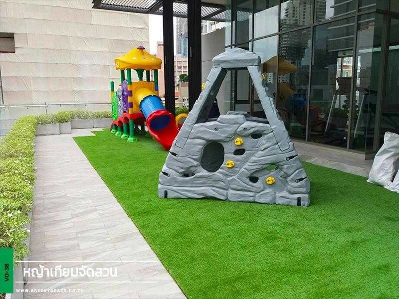 สนามเด็กเล่นหญ้าเทียม Villa 24