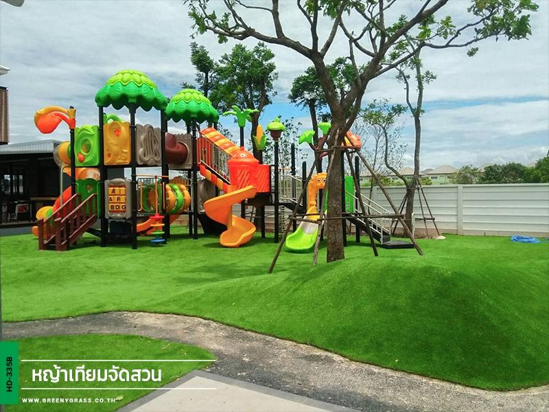 สนามเด็กเล่นหญ้าเทียม โรงเรียนเตชะวิทย์