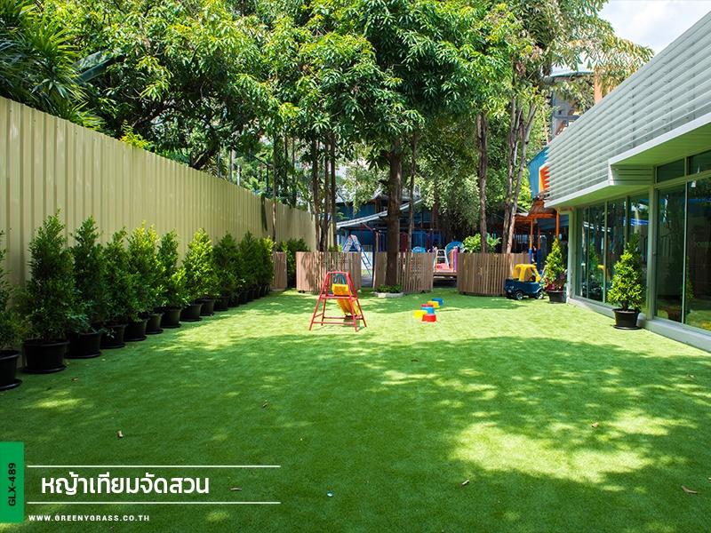 สนามเด็กเล่นหญ้าเทียม โรงเรียนนานาชาติออสเตรเลีย