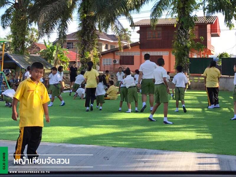 สนามหญ้าเทียมเล่นโรงเรียน จ.สุราษฎร์ธานี
