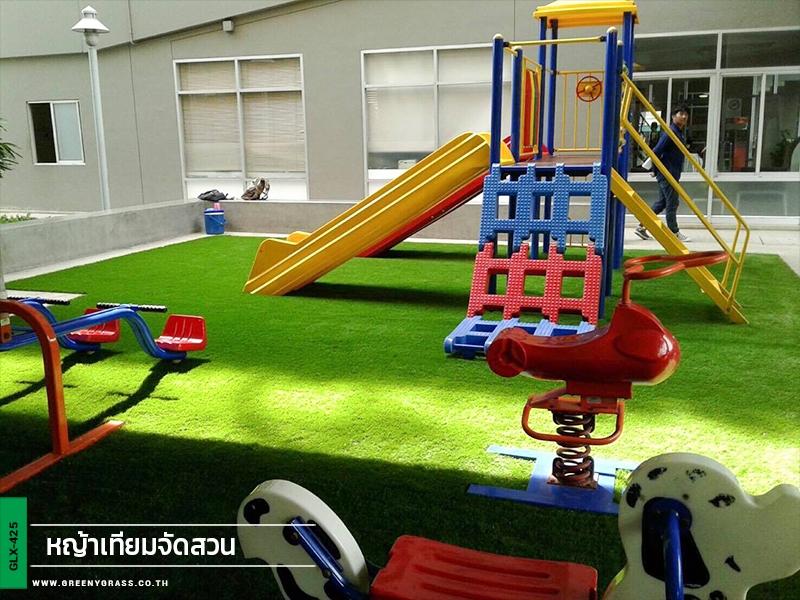 สนามเด็กเล่นหญ้าเทียม คอนโดลุมพินีวิลล์ ราษฎร์บูรณะ