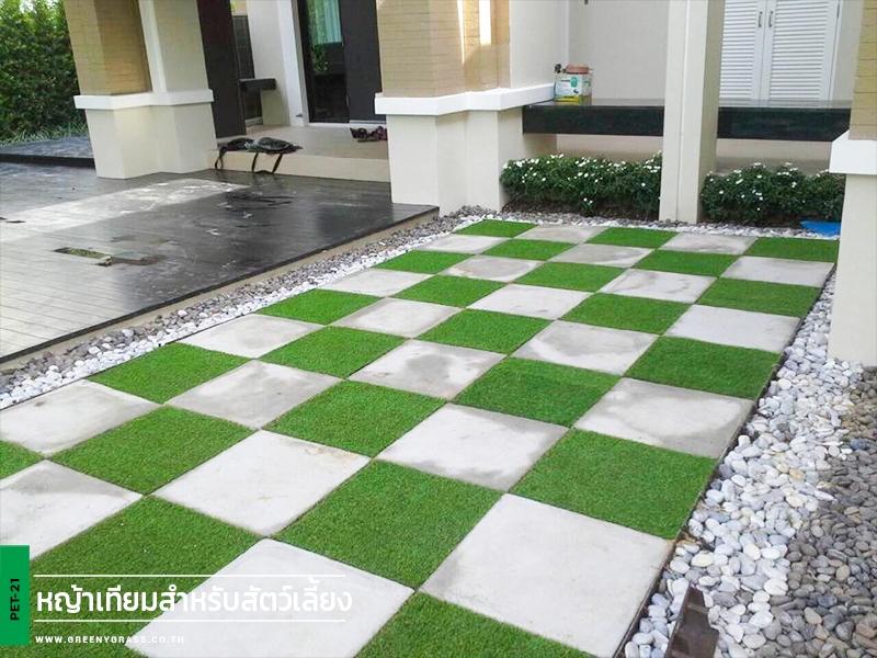 จัดสวนด้วยหญ้าเทียมสัตว์เลี้ยง The Palazzo Rama 3-Suksawat