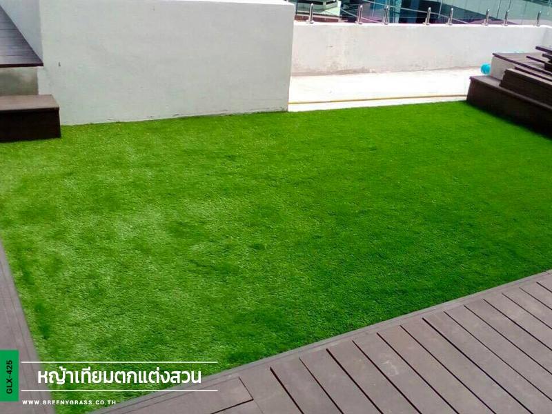 ติดตั้งหญ้าเทียม ดาดฟ้าอาคาร upper suites