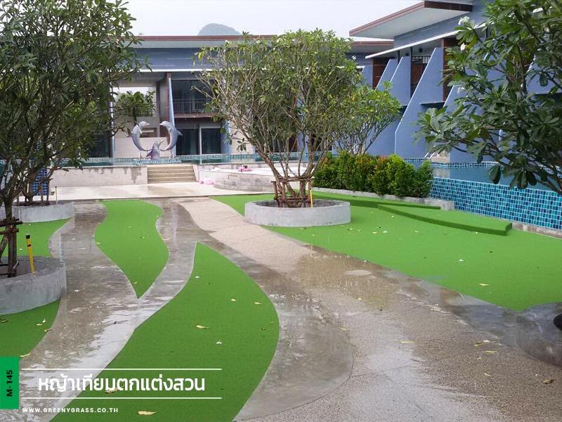 หญ้าเทียมปูพื้น โรงแรม The Phu Beach