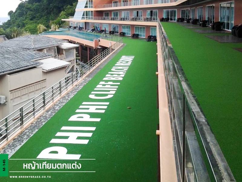 ปูพรมหญ้าเทียม Phi Phi Ciff Beach Resort