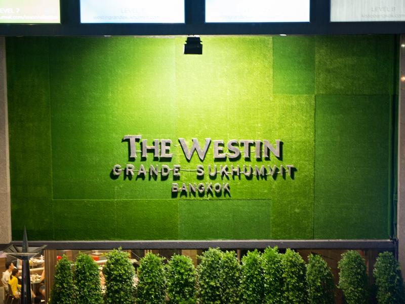 หญ้าเทียมแต่งโรงแรม The westin grande sukhumvit