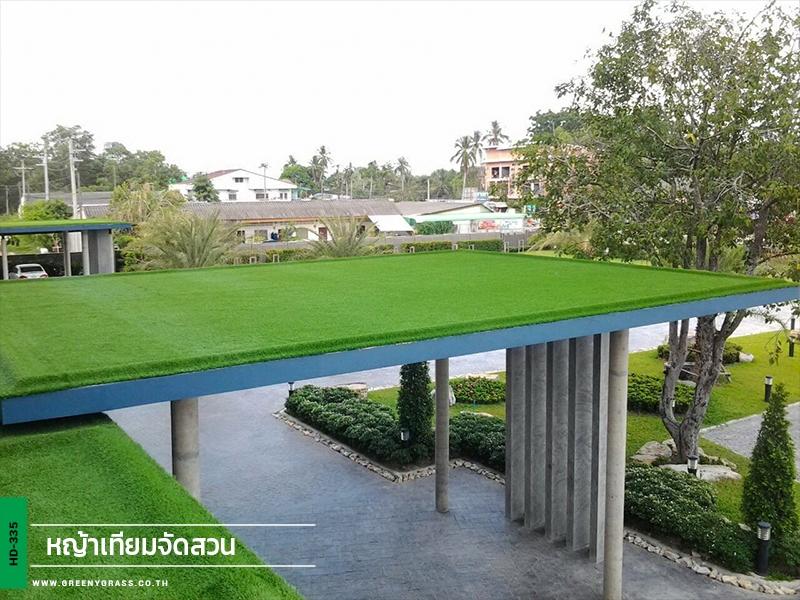 หญ้าเทียมตกแต่ง โรงแรมเดอะ ตะมะ โฮเทล