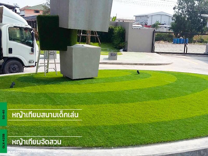 หญ้าเทียมตกแต่ง บริษัท PST ลาดหลุมแก้ว