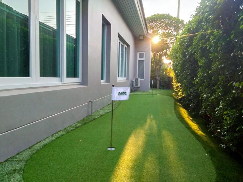 กรีนพัตต์กอล์ฟพร้อมสนามหญ้าเทียม ลัดดารมย์ Elegance