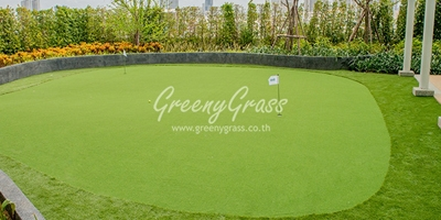 Putting green / Landscape บนคอนโด