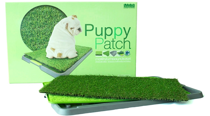 Puppy Patch