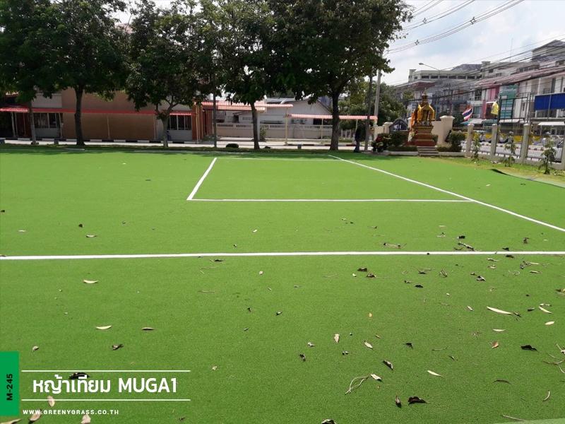 สนามฟุตซอลหญ้าเทียม โรงเรียนกวงฮั้ว