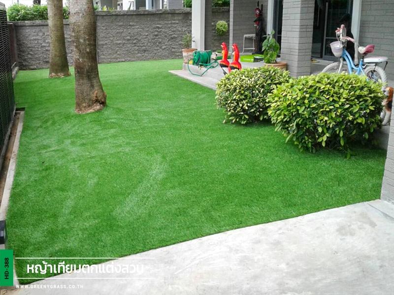 จัดสวนหญ้าเทียม The Palm Pattanakarn