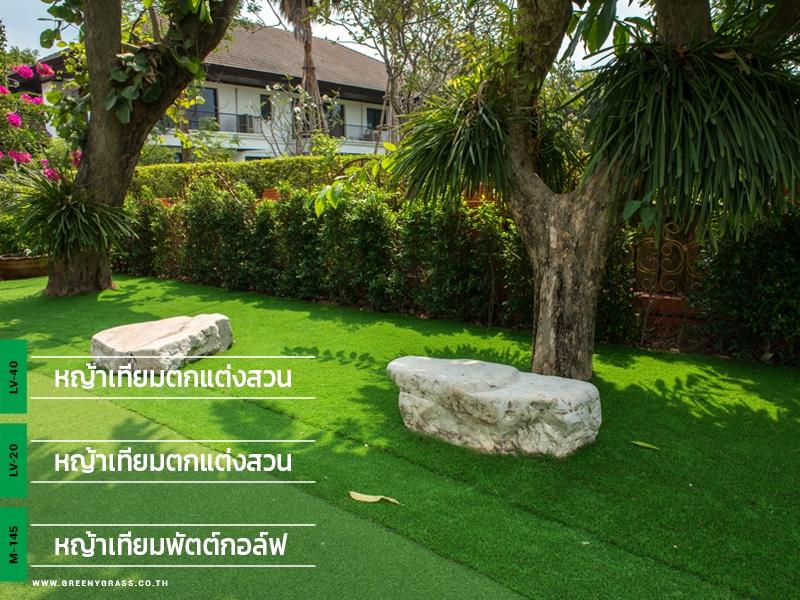 กรีนพัตต์กอล์ฟพร้อมจัดสวน บ้านริมน้ำ ปากเกร็ด