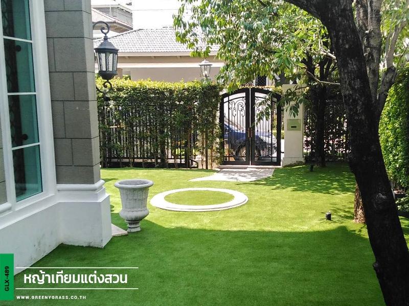 แต่งสวนหญ้าเทียมรอบบ้าน ลดาวัลย์ พระราม 2