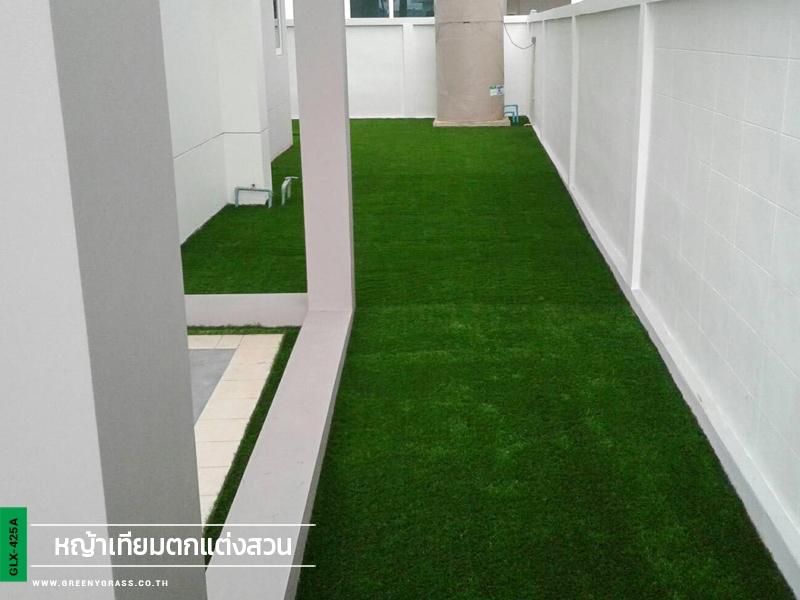 จัดสวนหญ้าเทียมรอบตัวบ้าน ศุภาลัย พาร์ควิลล์ ปิ่นเกล้า