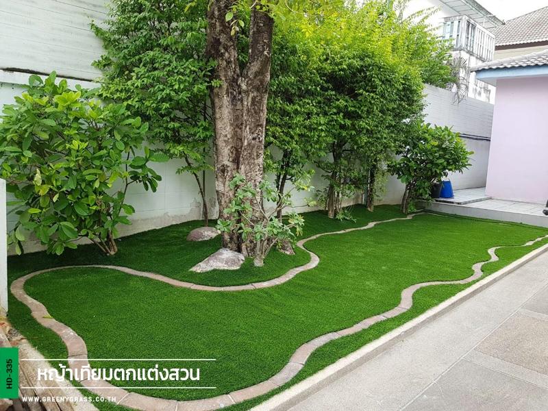 จัดสวนหญ้าเทียม มณียา มาสเตอร์พีซ รัตนาธิเบศร์