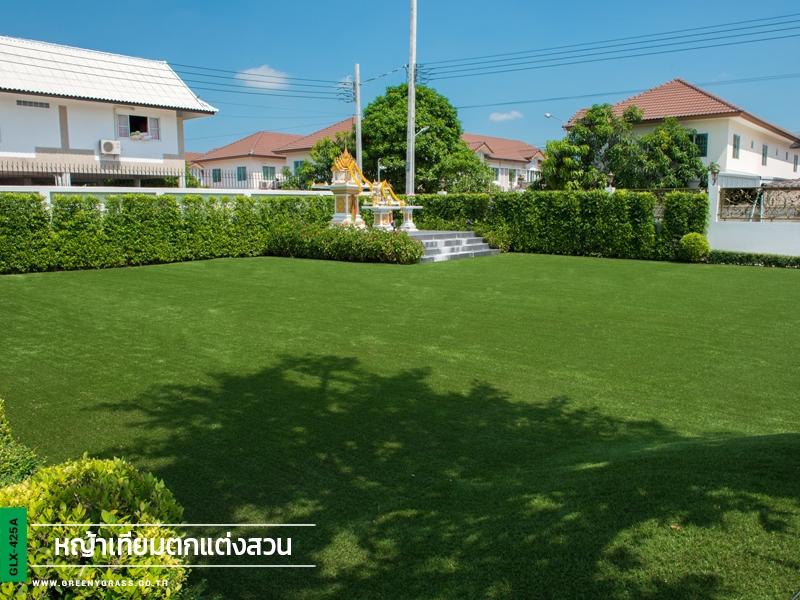 สนามหญ้าเทียมในบ้าน ซอยวัดส้มเกลี้ยง