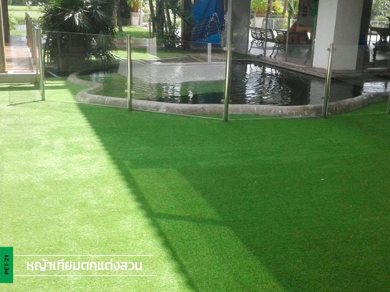 จัดสวนที่บ้านด้วยหญ้าเทียม บ้านเมืองเอก