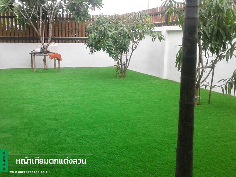 จัดสวนหญ้าเทียม หมู่บ้านสมชายพัฒนา