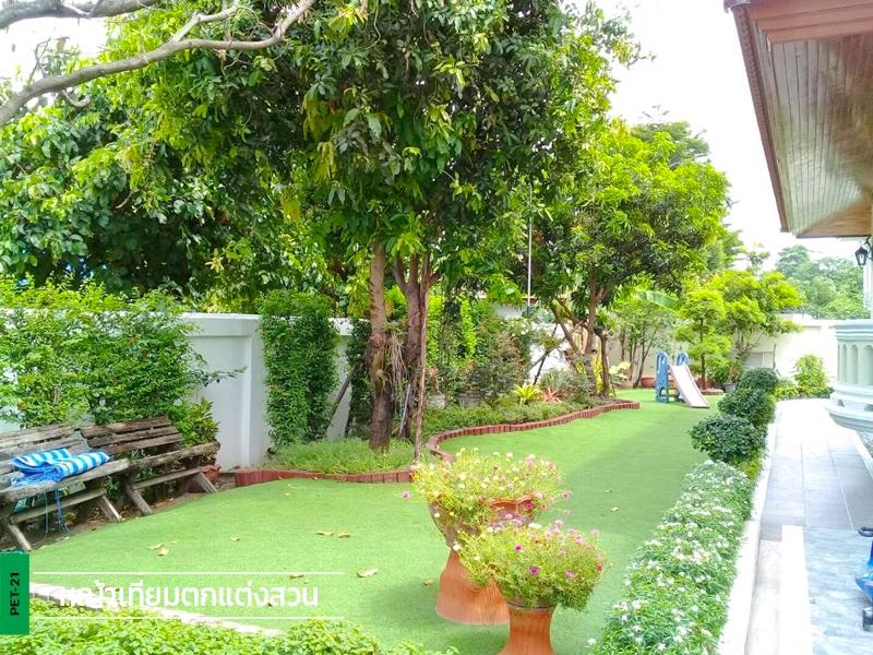 สวนหย่อมหญ้าเทียม บ้านพัก นนทบุรี
