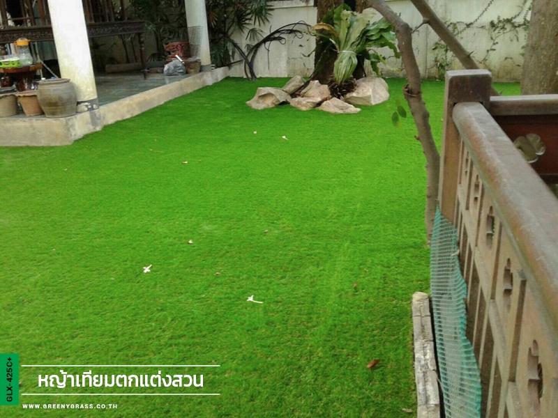 จัดสวนหญ้าเทียม บริเวณรอบบ้าน รัตนาธิเบศร์