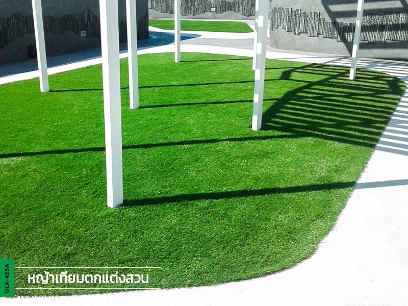 ปูหญ้าเทียม ดาดฟ้าคอนโด The Formosa