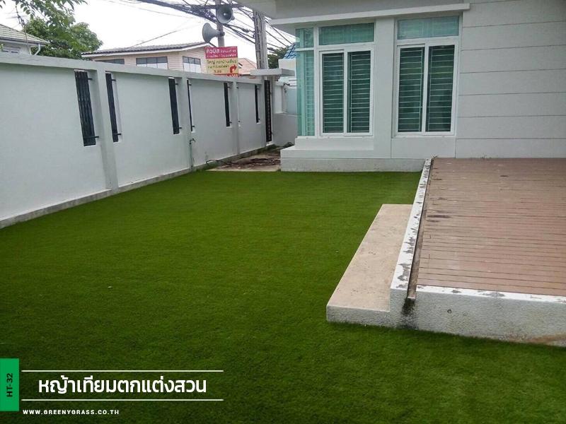 จัดสวนหญ้าเทียมรอบบ้าน ติวานนท์ 45