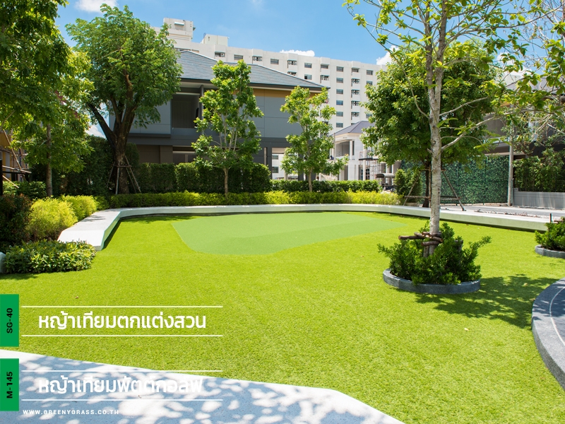 The Gallery House Layer ลาดพร้าว1