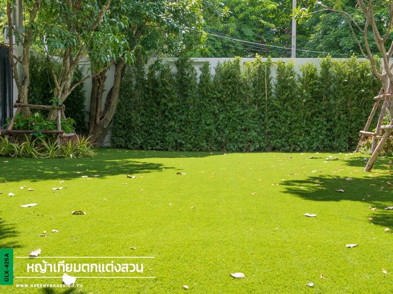 จัดสวนสมัยใหม่ด้วยหญ้าเทียม หมู่บ้านอารียาบุษบา