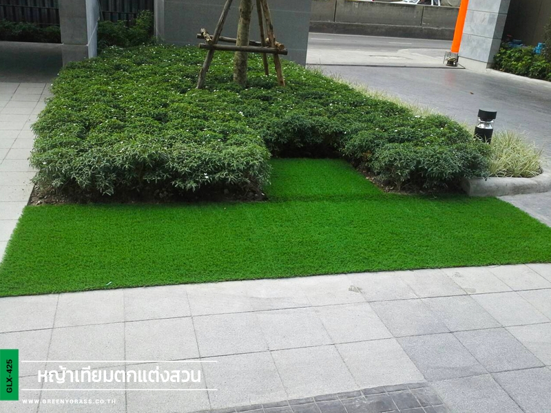 จัดสวนหญ้าเทียม คอนโด Centric