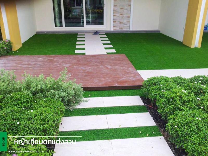 แต่งสวนหญ้าเทียม บ้านตัวอย่าง โครงการโกลเด้นทาวน์