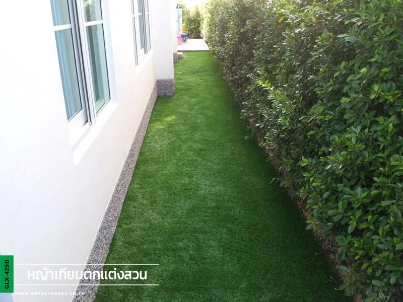 สวนหญ้าเทียมรอบบ้าน คาซ่าแกรนด์ อ่อนนุช-วงแหวน