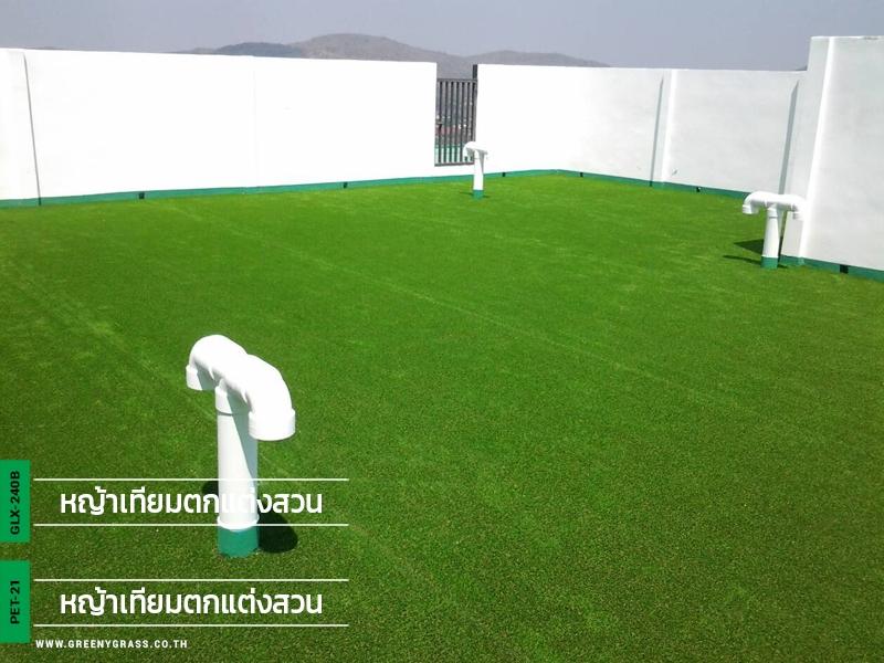 จััดสวนหญ้าเทียม ดาดฟ้าคอนโด บ้านเคียงฟ้า หัวหิน